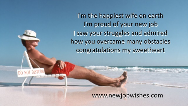 husband best new job sayings or funny greeting cards